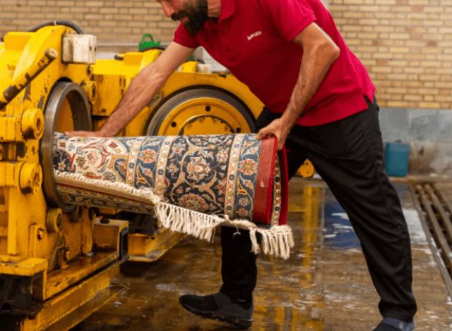 آبگیری فرش ماشینی